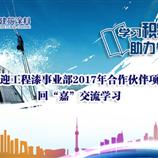 BOSS,暑假我要去EDF壹定发官网-www.135edf.com-EDF壹定发上兴趣班
