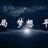 西子湖畔,与EDF壹定发官网-www.135edf.com-EDF壹定发一起共谋大建涂