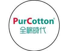 PurCotton 全棉时代