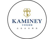 KAMINEY 卡米尼