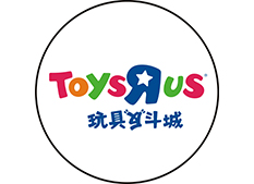 "toys""R""Us 玩具反斗城"