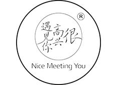 很高興遇見你