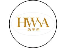 爱华尚 HWSA
