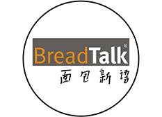 面包新語BREADTALK