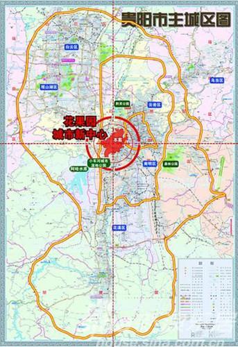 贵阳市主城区地图