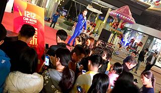 大鹏佳兆业广场举行星座派对  探索新零售时代场景融合