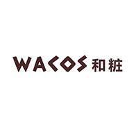 WACOS和粧