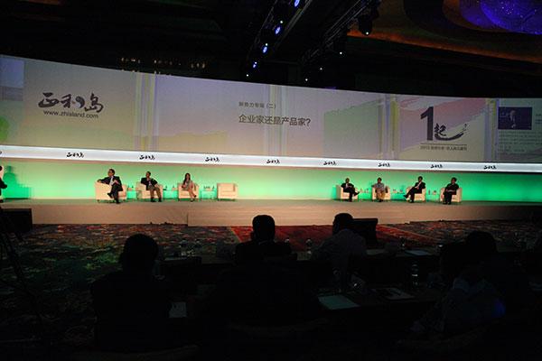 年会上,正和岛创始人兼首席架构师刘东华说,作为中国商界第一高端