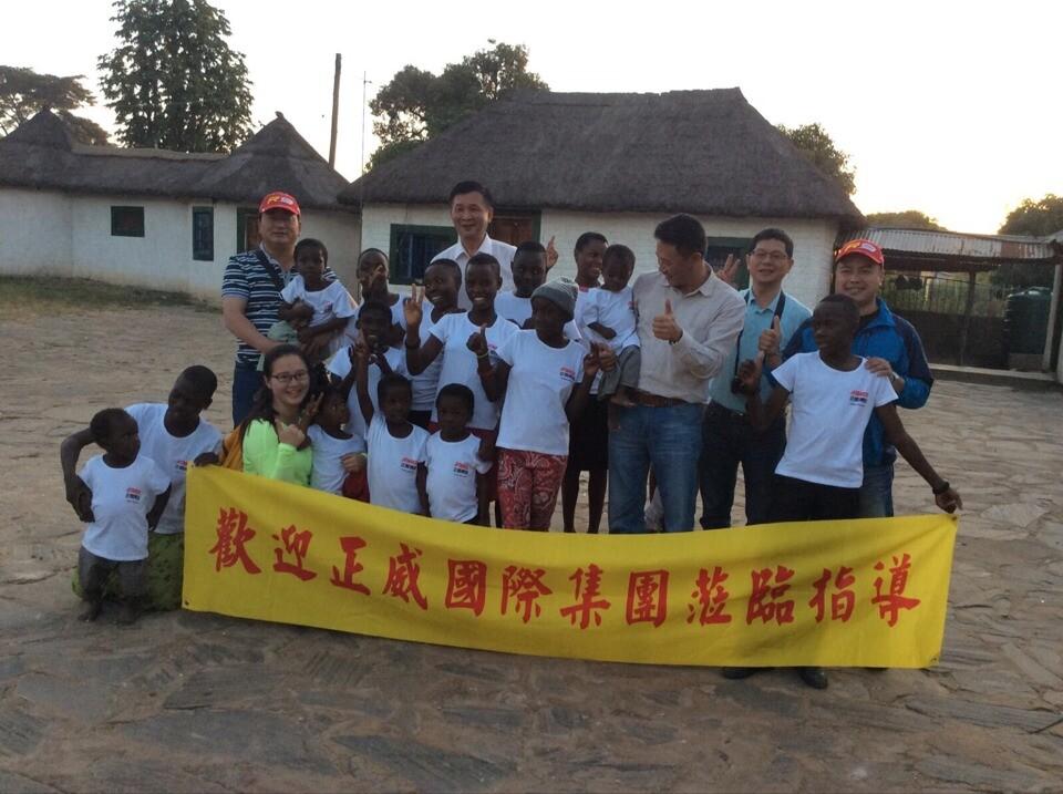 集團公益行動走進非洲