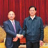 陈豪会见正威国际集团董事局主席王文银