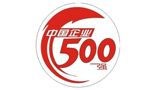 Amer International Group was ranked the 45th place among China Top 500 Enterprises of 2015 and the 15th place within China Top 500 Enterprises—Manufacturing Industry