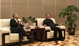 Secretary of the CPC Committee of Jiangxi Province Lu Xinshe meets with Chairman Wang Wenyin
