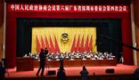 集团董事局主席王文银出席深圳市政协六届四次会议