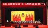献良策谋发展 王文银主席在深圳市政协六届四次会议上积极建言