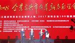 """王文银主席荣膺第三届""""深圳百名行业领军人物""""之首"""