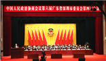 For seeking development and offering strategies, Chairman Wang Wenyin made a positive speech at the forth section of the sixth Shenzhen CPPCC