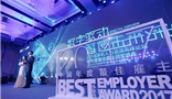 Good news! Amer International Group was awarded the Shenzhen's best employer in 2017
