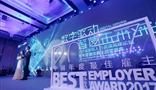 Good news! Amer International Group was awarded the Shenzhen's best employer in 2017