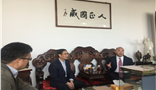 The mayor of Wuzhou, Li Jieyun and the delegation visited the headquarter Amer International Group