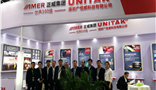 Shenzhen Guanghengwei Science and Technology Co., Ltd. has a great presence at Munich Electronica China 2018 with UNITAK