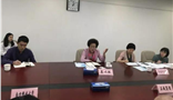 Vice Mayor of Shenzhen Wu Yihuan and Chairman of the Amer Group Wang Wenyin, Discuss Development Plans for the Health Industry