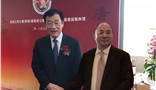 Secretary of the Jiangxi Provincial Party Committee Liu Qi, cordially met with Wang Wenyin Chairman of Amer International Group
