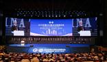 集团董事局主席王文银出席2018中国500强企业高峰论坛并发表主题演讲 正威集团荣列2018中国企业500强第27位