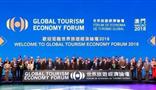 高云龙主席亲切会见 集团董事局主席王文银受邀出席世界发表主题演讲