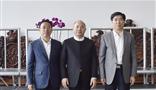肇庆市委书记赖泽华与集团董事局主席王文银共谱合作发展新篇章