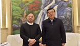 Secretary·of·the·Heilongjiang·Provincial·Party·Committee Zhang Qingwei cordially·met·Amer Group Chairman Wang·Wenyin