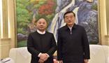 Secretary·of·the·Heilongjiang·Provincial·Party·Committee Zhang Qingwei cordially·met·Amer Group Chairman Wang·Wenyin