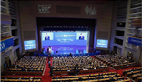 AMER International Group Chairman Wang Wenyin Attended the Opening Ceremony of the Confucian Merchants Conference 2018 and Made a Wonderful Speech
