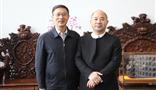 广西梧州市委副书记、市长李杰云莅临正威集团参观考察