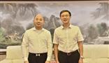 广西梧州市委副书记、市长李杰云与集团董事局主席王文银举行会谈