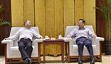 廣西壯族自治區主席陳武親切會見 正威廣西玉林新材料產業城項目開工儀式隆重舉行