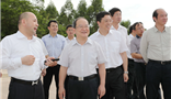 廣西壯族自治區黨委書記鹿心社親臨調研 高度贊揚正威廣西玉林項目進展速度驚人