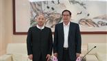 东莞市委书记梁维东与集团董事局主席王文银举行会谈