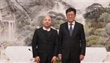 珠海市委书记、市人大常委会主任郭永航与集团董事局主席王文银举行会谈