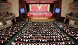 全国政协委员、集团董事局主席王文银出席安徽省政协十二届三次会议开幕式