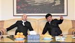 云南楚雄彝族自治州州委书记杨斌与集团董事局主席王文银举行会谈
