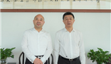 貴陽市委副書記、市長陳晏率團蒞臨正威集團總部考察