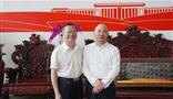 贵州省人民政府副省长胡忠雄率团莅临5357cc拉斯维加斯总部考察