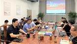 江蘇昭威公司召開納米銅項目建設方案說明會