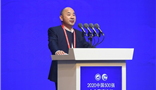12年蟬聯榜單 正威集團榮登2020中國企業500強第23位 王文銀主席受邀出席中國500強企業高峰論壇并發表主旨演講